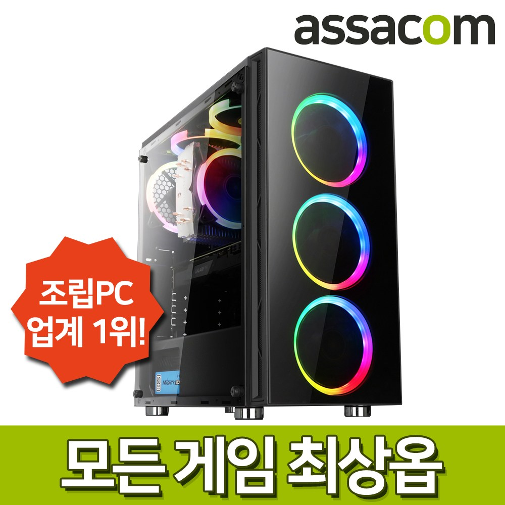 [게임용] i9 9900K 32G SSD512G RTX2070슈퍼 Win10Home 조립컴퓨터PC [AS99F27W], 단품, 단품