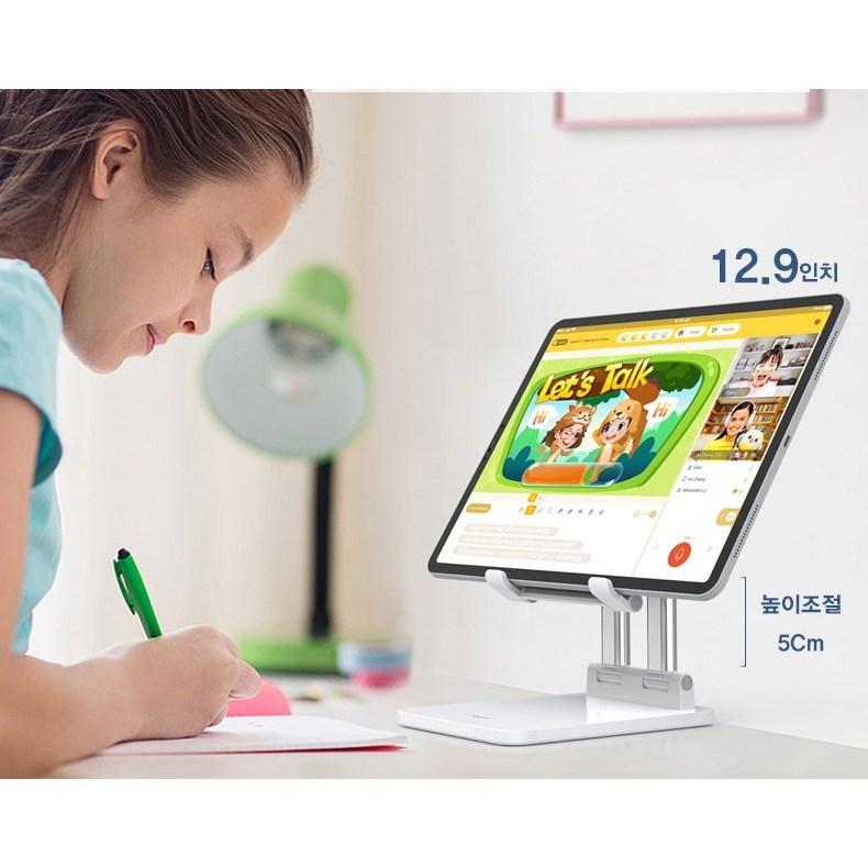 프렌즈 빅사이즈 아이패드 12.9인치 갤럭시탭 태블릿거치대