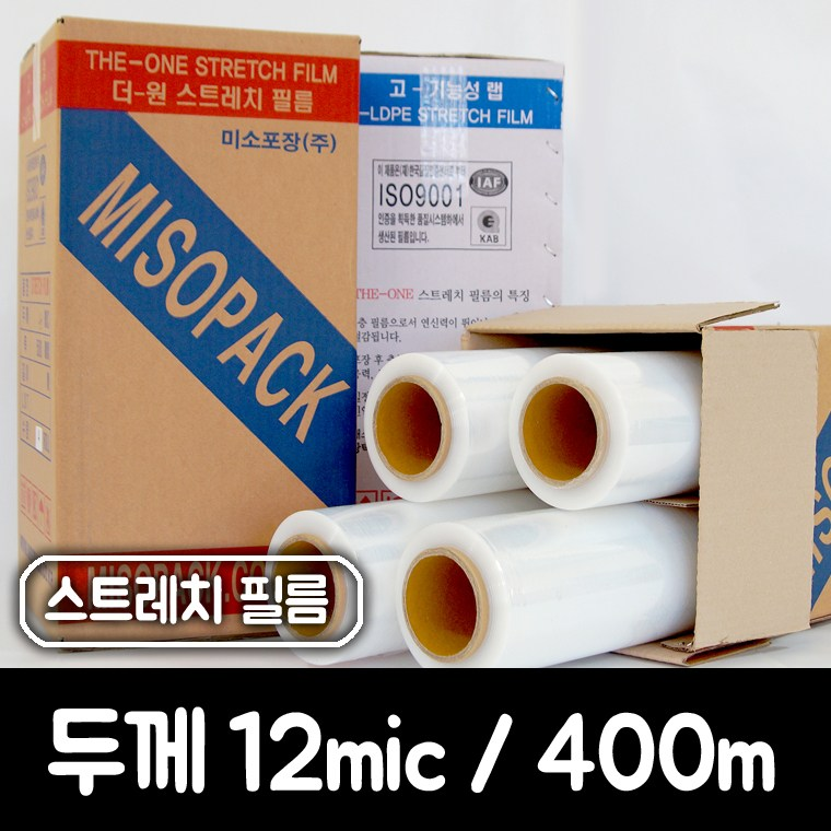미소포장 스트레치필름 공업용랩 [12 15 18 20 25 30], 고기능성[12mic], 1box(4개입)