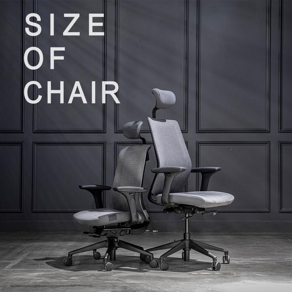 사이즈오브 사이즈오브체어 맞춤 컴퓨터 사무용 의자, 화이트L(167cm~177cm)