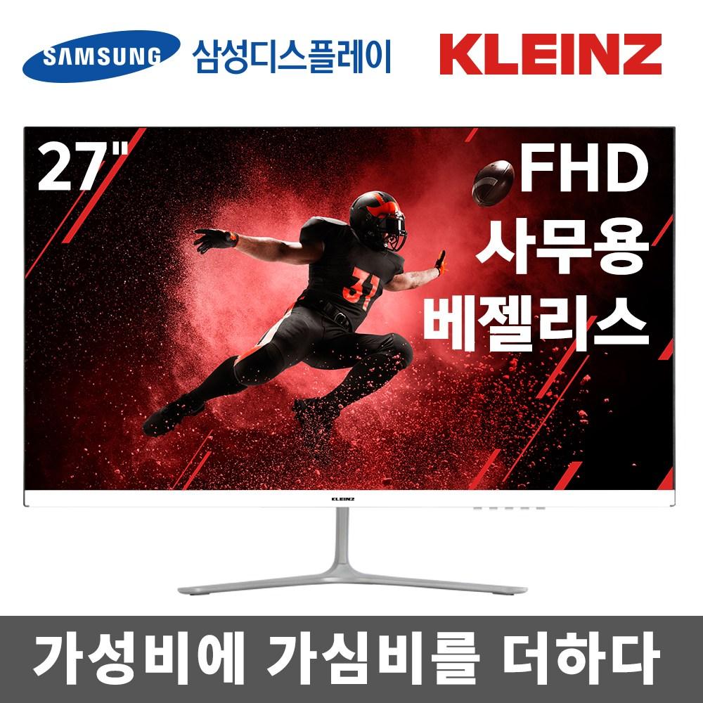 클라인즈 삼성 패널 27인치 모니터 컴퓨터 게이밍 사무용 화이트 K27MFC
