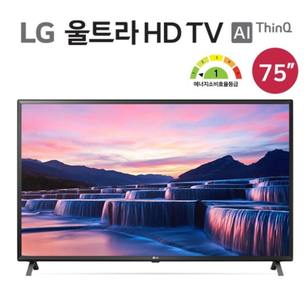 [엘지전자(가전)] ○[75형] LG 울트라 HD TV 189cm [75UN7850KNA], 형태:스탠드