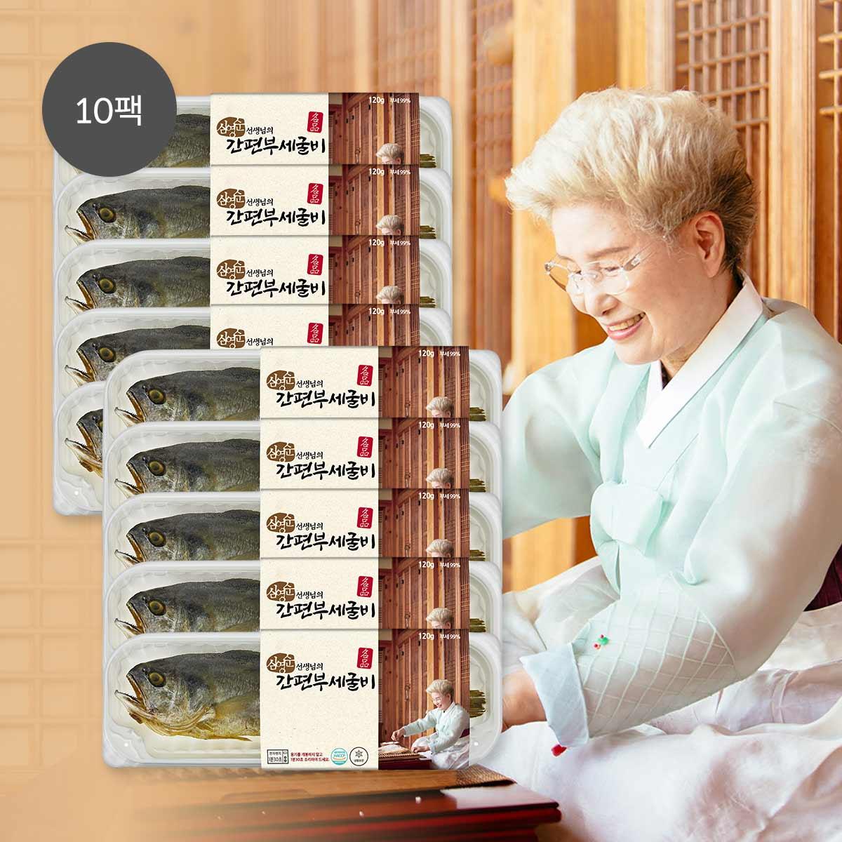 [신세계TV쇼핑][10/5일부터 순차적배송](전자레인지 1분 30초)심영순 선생님의 간편부세굴비 10팩(미당 28-30cm), 단일상품, 단일상품