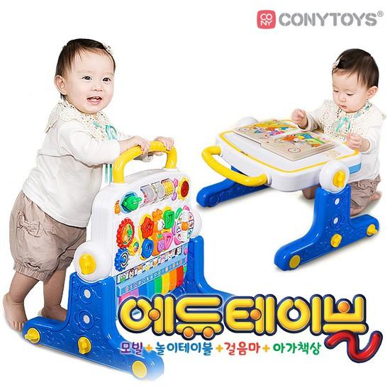 에듀테이블 /아기걸음마 아기체육관 감각발달완구