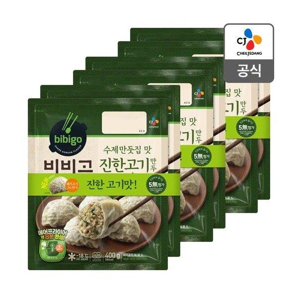 [CJ제일제당] 비비고 수제만둣집 맛 진한고기만두400gX6봉, 상세 설명 참조