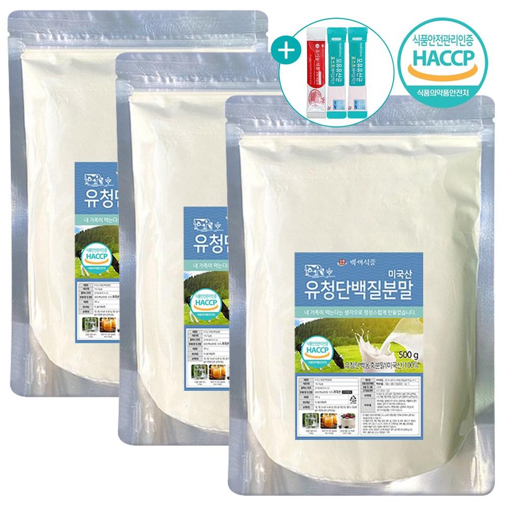 대용량 유청단백질 프로틴 파우더 보충제, 500g, 3팩