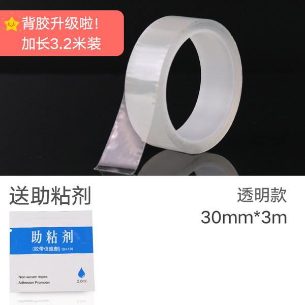 주방욕실 싱크씽크대 곰팡이방지 실리콘 방수테이프, 투명-30MM x3M 접착 촉진제