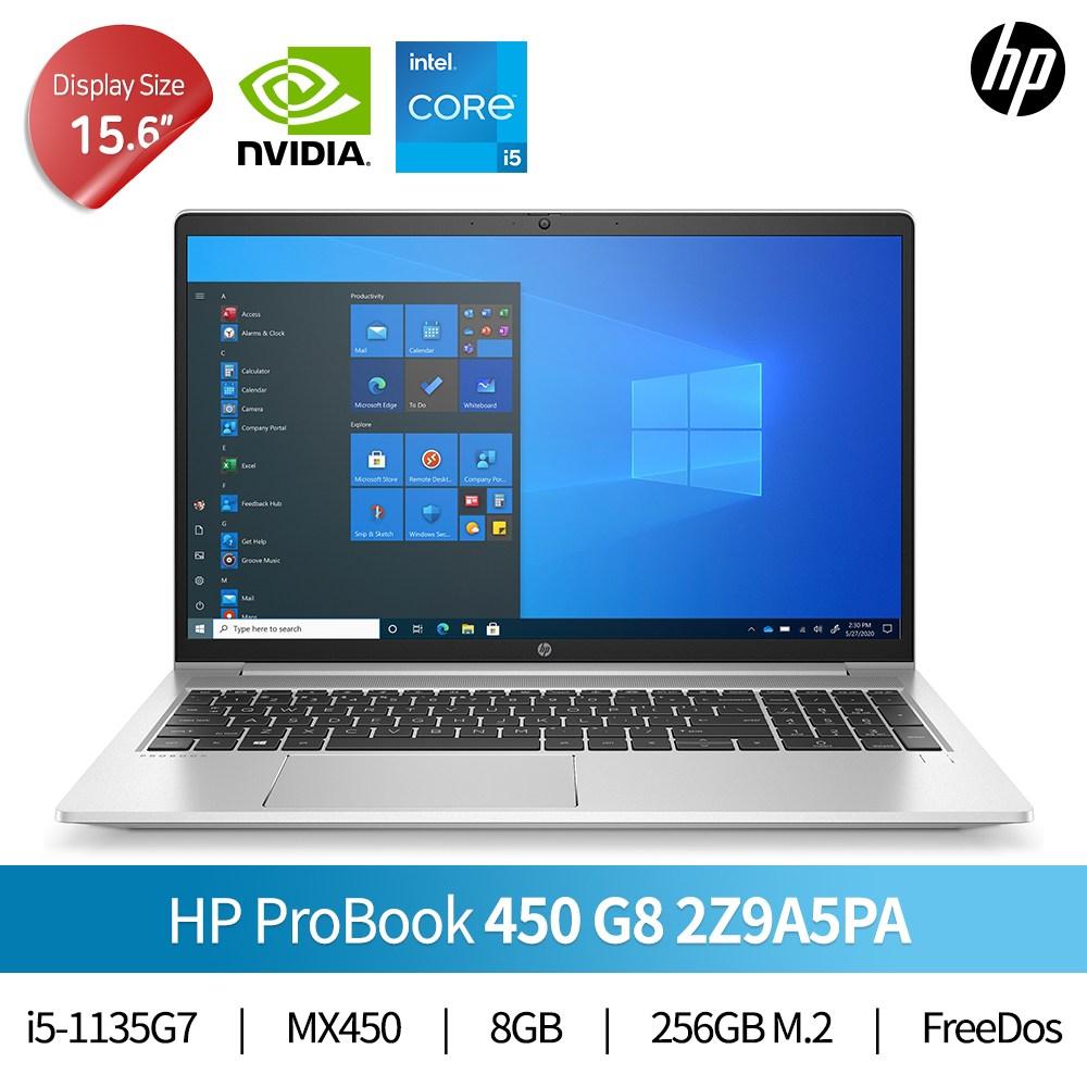 HP 프로북 450 G8 2Z9A5PA 11세대 i5/8GB/256GB/MX450/FD, 기본제품, 기본제품, 기본제품