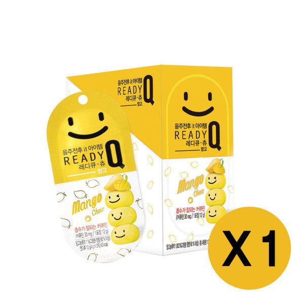 [한독] 레디큐 츄 망고맛 3입 X 10개 (1박스), 상세 설명 참조