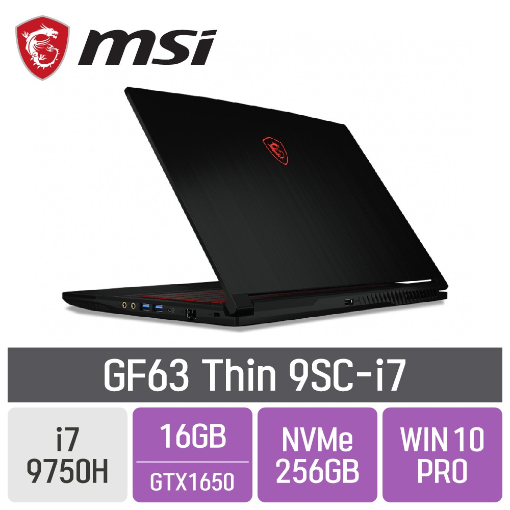 MSI GF63 Thin 9SC-i7, 16GB, SSD 256GB, 포함