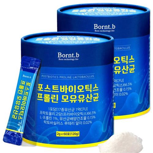 본트비 포스트바이오틱스 신바이오틱스 프롤린 모유 유산균 배양건조물 V133 함유, 120포, 2g