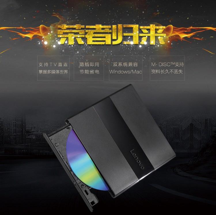외장형 CDROM Lenovo/DB75plus CD굽기 CD롬 외장 시디버너 MAC USB필기노트 일체형, 기본