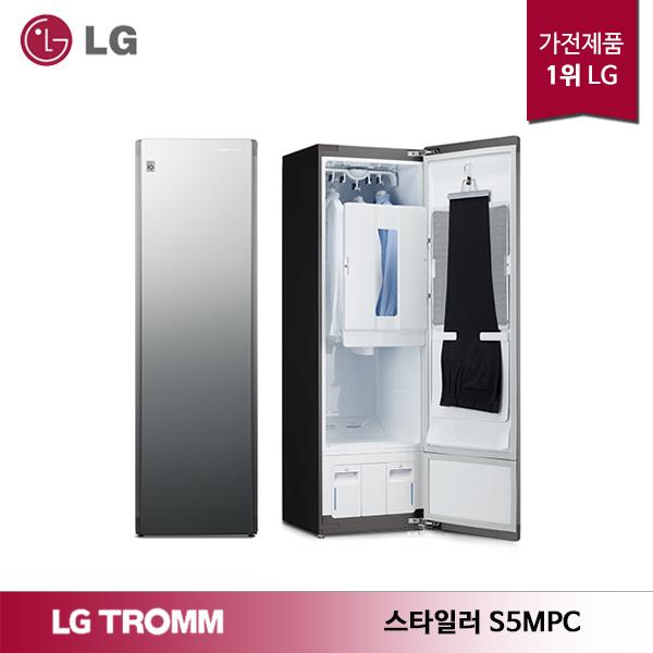 LG 트롬 스타일러 S5MPC 5벌 + 바지 1벌 블랙틴트미러