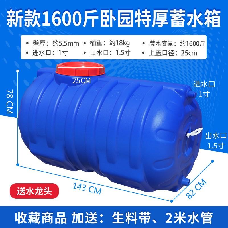 생수통 약수통 식수통 플라스틱통 대용량물통, F, ml