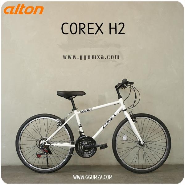 알톤 코렉스 H2 초등학생 24인 하이브리드 자전거, 화이트 무료조립배송