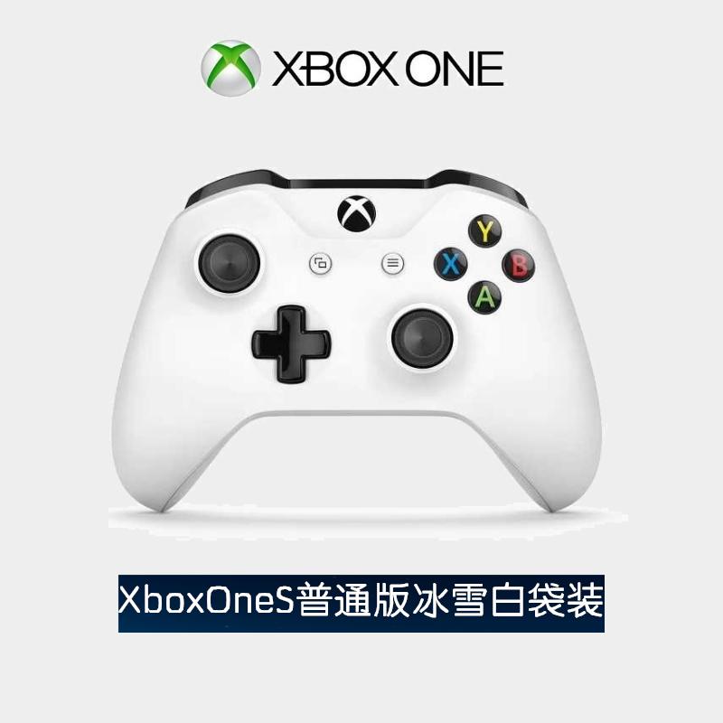 게임패드 XboxOneS오리지널포장 블루투스 손잡이 뉴타입 S판무 선블루투스 지원 PC컴퓨터 STEAM, 1개, T03-S블루(화이트)올뉴 봉지포장+선