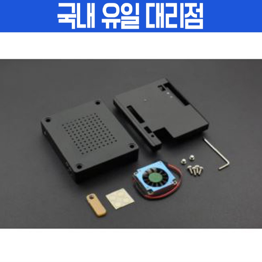 라떼판다용 알루미늄 합금 케이스 / Aluminum Alloy Case for LattePanda [FIT0530], 옵션없음