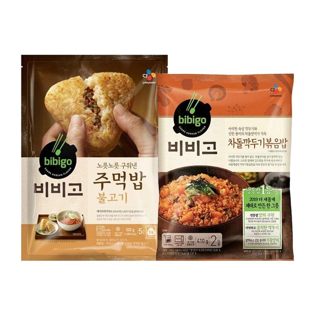 (냉동)비비고 차돌깍두기볶음밥410gx1개+주먹밥(불고기)볶음밥500gx1개, 1세트