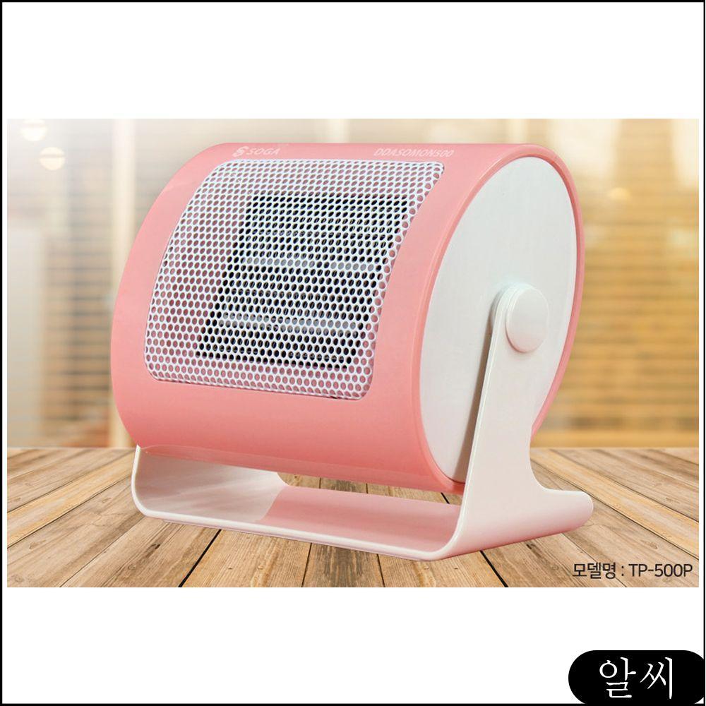 TOOLCON_ 팬히터 따소문500(TP-500P) 후지카3단점보온풍기 전기온풍기 gzik, RCMK 본상품선택