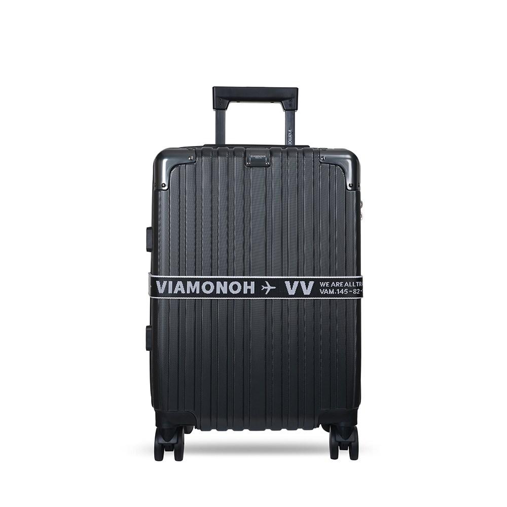 [비아모노] 확장형 비토 20인치 기내용 캐리어 (다크 실버) (캐리어벨트+커버)