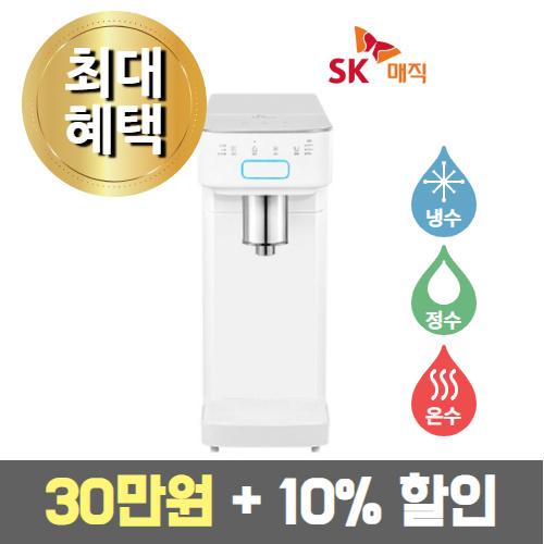 SK매직 스스로직수 냉온정수기 WPU-A1100C 30만원+10%할인