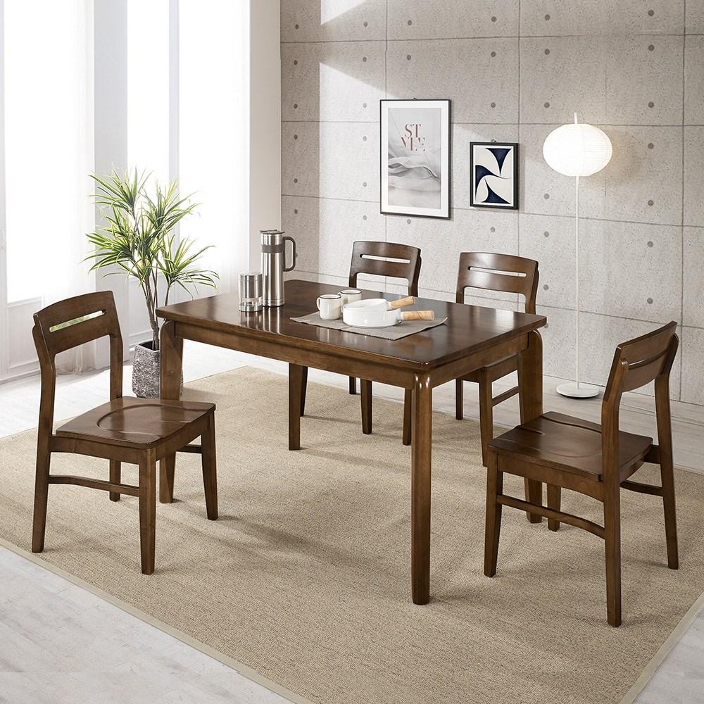 라로퍼니처 사피노 원목 4인용 식탁세트 원목식탁세트 4인식탁, 세트-4인 의자형(테이블+의자4)