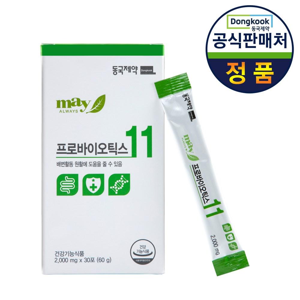 동국제약 메이올웨이즈 프로바이오틱스11 딸기맛 30포, 2box, 60g