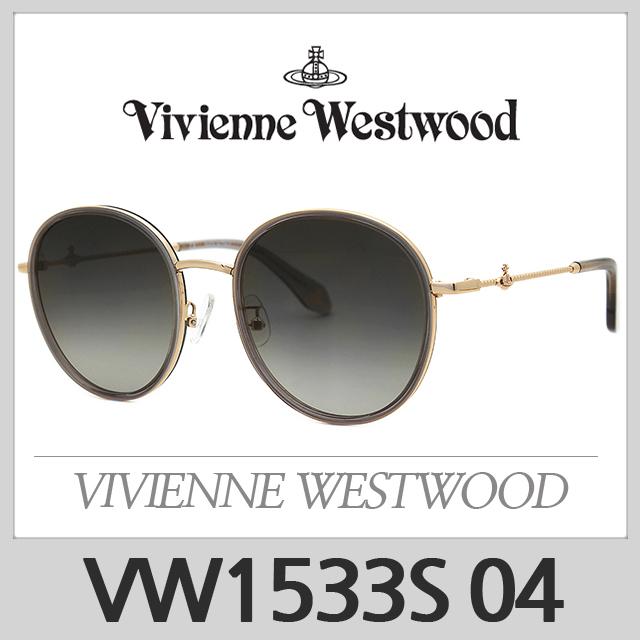 비비안 웨스트우드 선글라스 VW1533S 04 VW1533