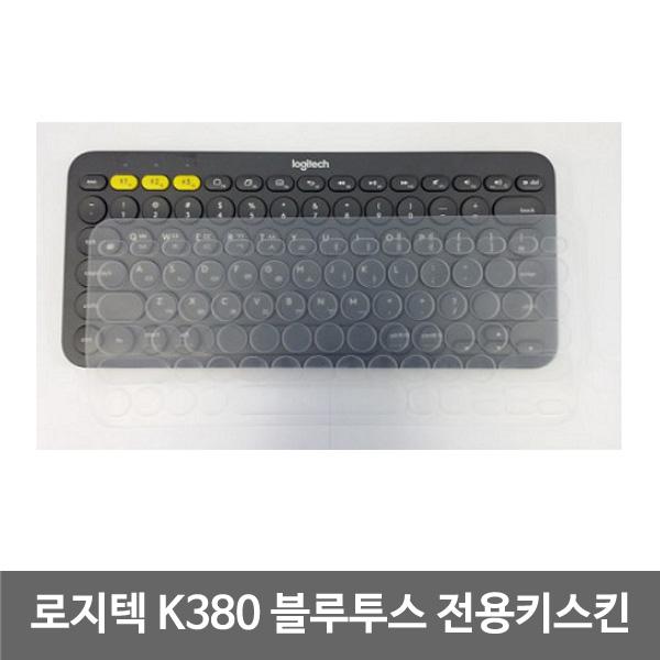 로지텍코리아 K380 키스킨, 단일색상, 선택하세요