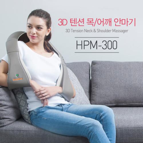 해피룸 휴플러스 유선 어깨안마기 HPM-300