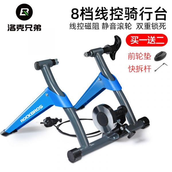 인도어 싸이클 로건리 박은석 실내 사이클 자전거 랙 접이식 라이딩 스피닝 헬스 홈트 GT08, 단일사이즈, 블루 8단조절-15-5878014482