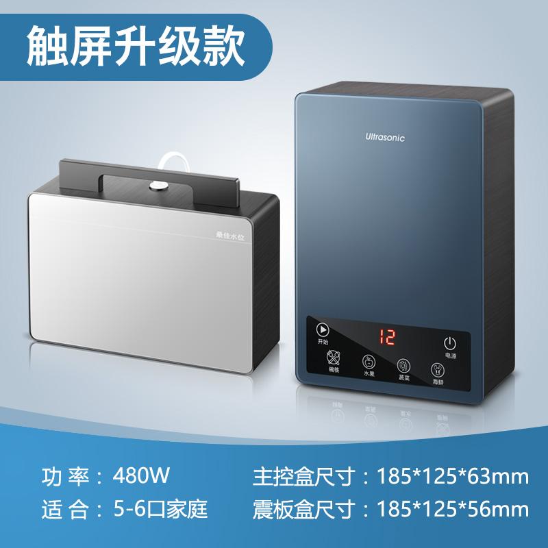 가정용 초음파 소형식기세척기 독립형 무설치 6인용, 한개옵션1, 5-6 인 480W (터치 스크린)
