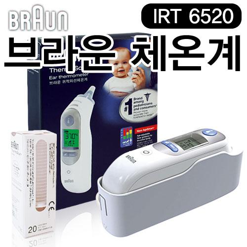브라운 체온계 IRT 6520, 1개