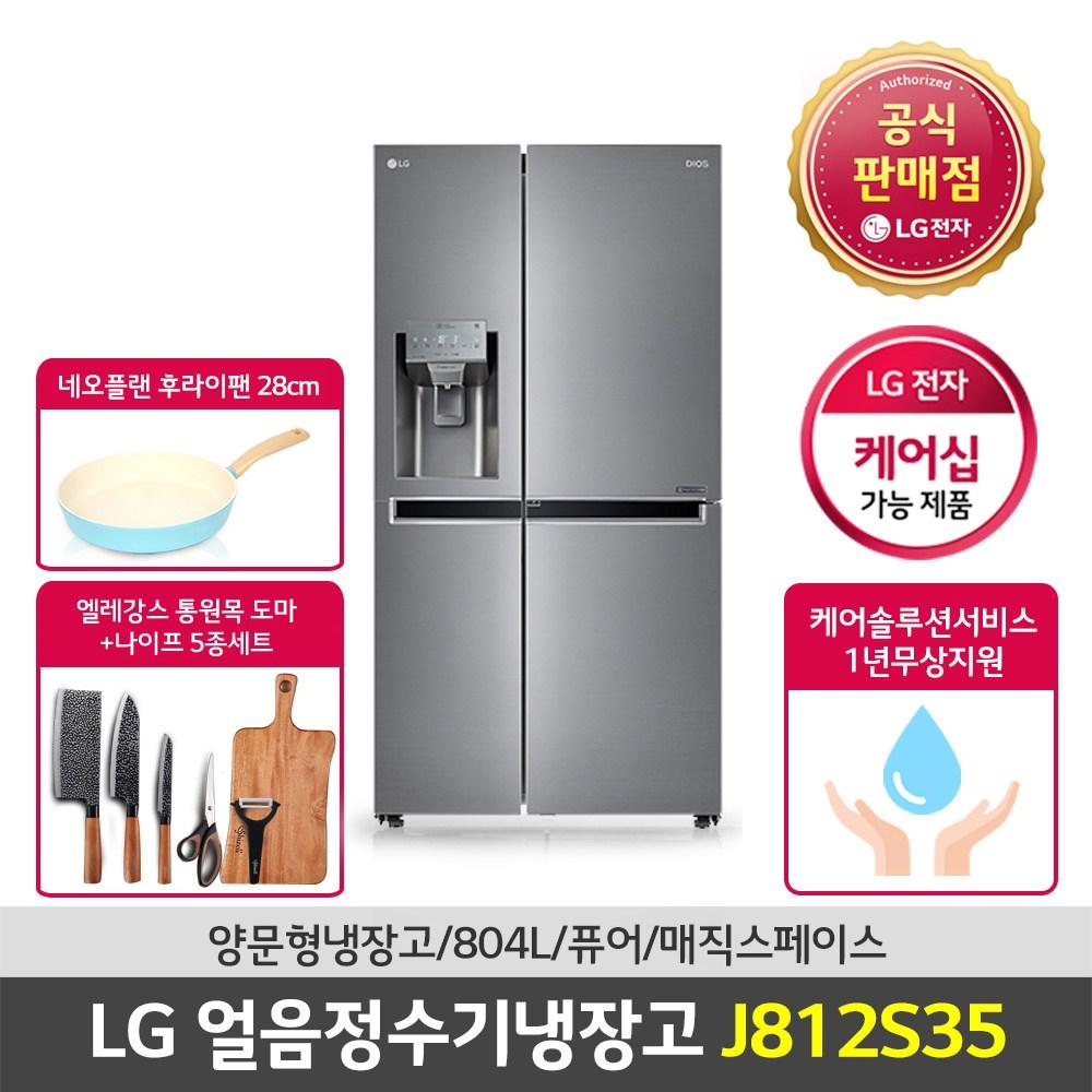 LG DIOS J812S35, DIOS 얼음정수기냉장고 J812S35
