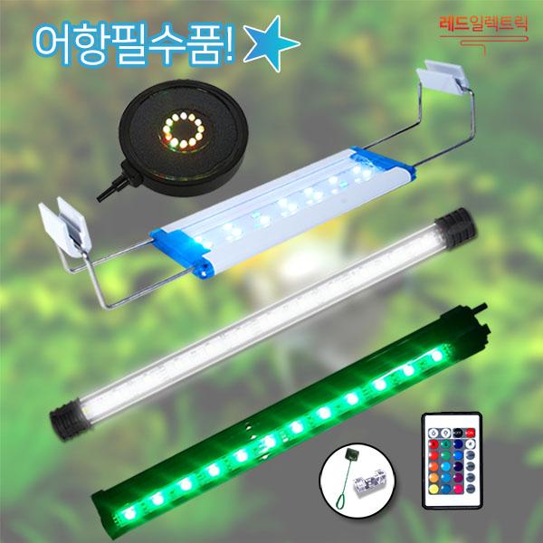 LED 수족관등모음 어항 등커버 기포발생등 수중등, (aqua) LED수족관 기포발생기/05. 필그린 BT-A35 기포발생기