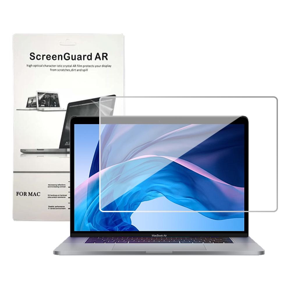 아카빌라 맥북 프로 에어 13 16인치 M1 액정 보호필름 블루라이트 차단, 맥북 에어 13인치 (A1932)
