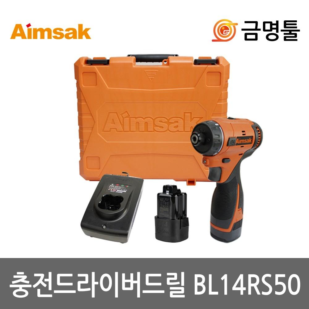 아임삭 BL14RS503 충전드라이버드릴 3.0AH 2팩 BL모터 2단속도조절