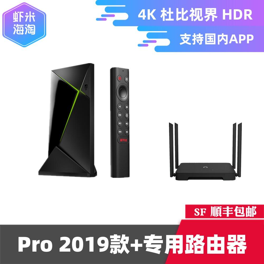 NVIDIA Shield TV Pro 2019 4K 게임 TV 셋톱 박스 미국 버전, Pro 2019 모델 + 전용 라우터