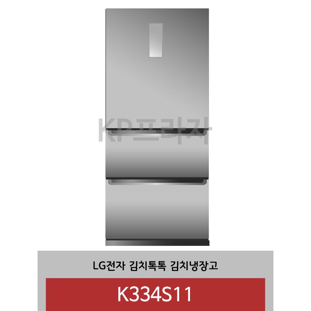 LG전자 디오스 김치톡톡 김치냉장고 K334S11 (POP 4657254355)