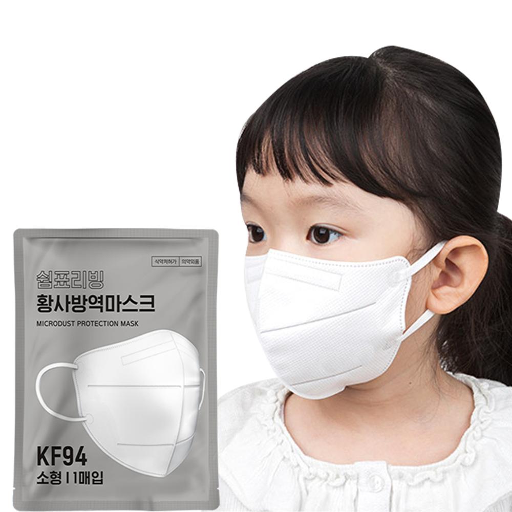 쉼표리빙 소형 KF94마스크 화이트 1개입 10개