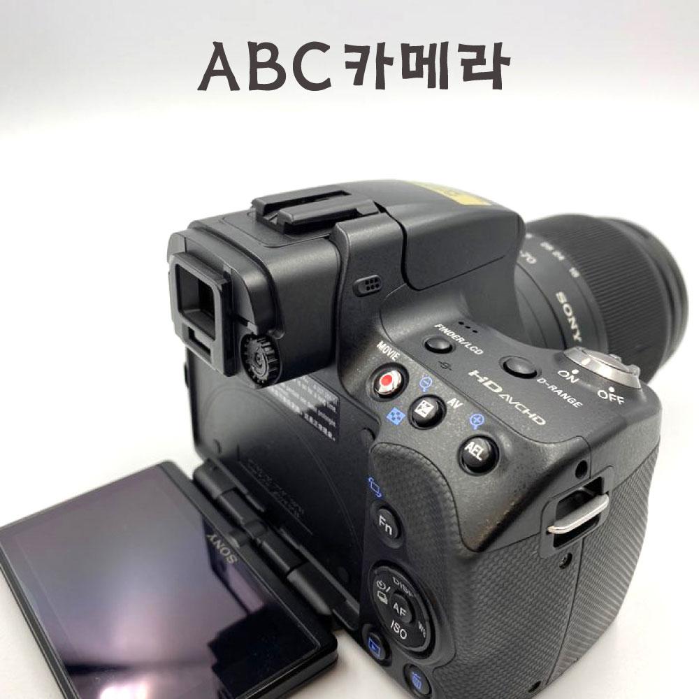 소니 A55+18-70mm+16GB패키지 입문용 중고 DSLR카메라(동영상 초당10연사) 패키지