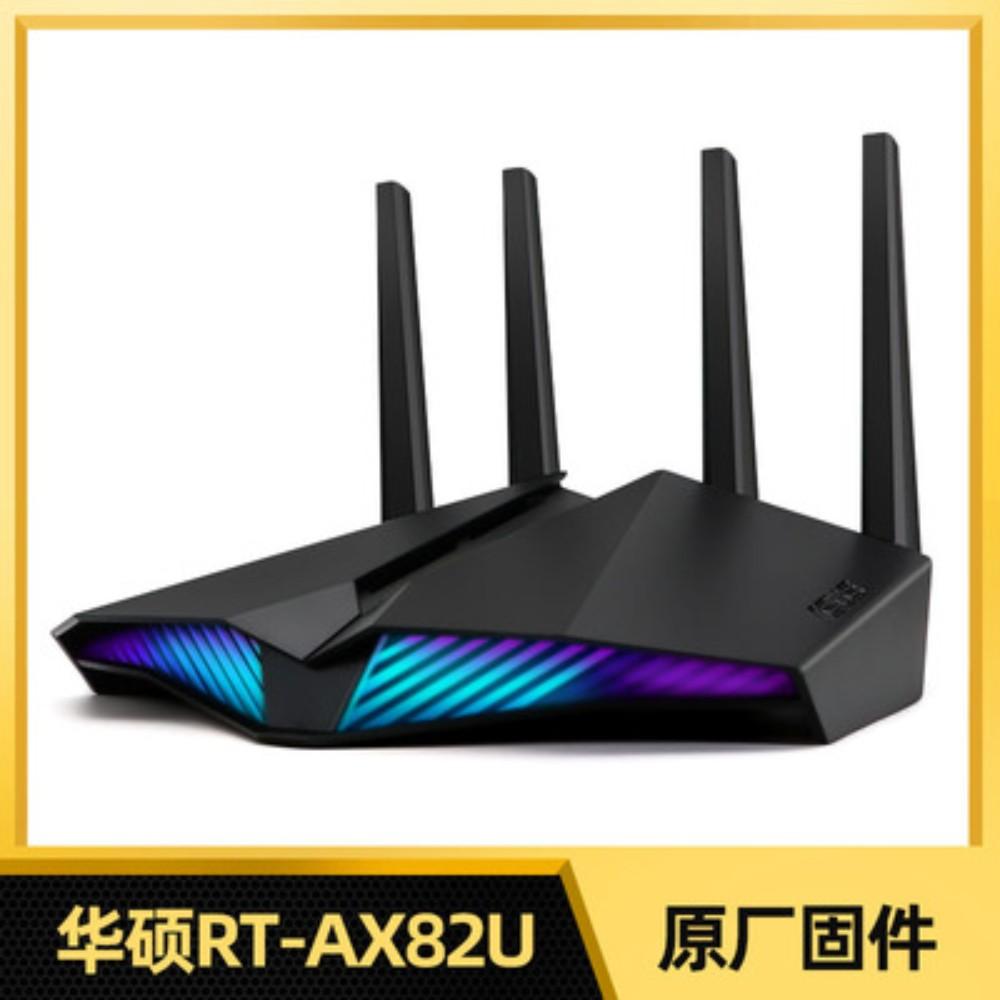 아수스 ASUS RT-AX82U WiFi6 기가비트 무선 공유기, A