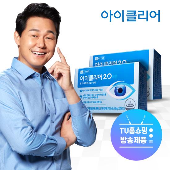 [K쇼핑]종근당건강 눈건강 아이클리어 2.0버전 아스타잔틴 루테인 2박스 2개월분, 소