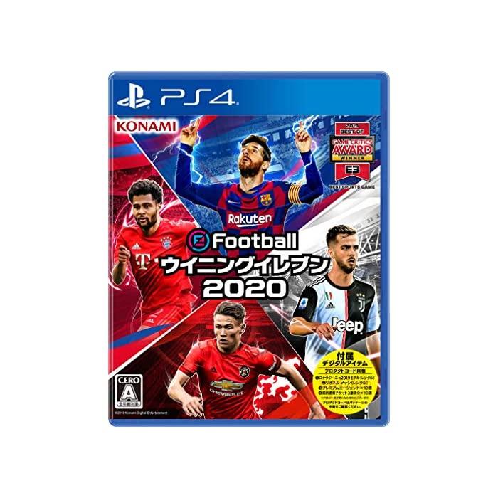코나미 디지털 엔터테인먼트 eFootball 위닝 일레븐 2020 - PS4, 자세한 내용은 참조