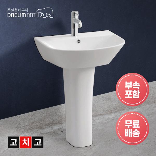 대림바스 CL-349 1홀긴다리세면대 세면대 교체 시공 욕실 긴다리 세면대 세면기 욕실 화장실 전국배송 세면대부속, 1개