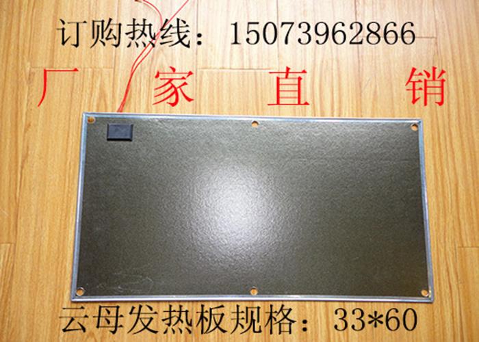 전기난로 전기온열상자 부속품 전체 운모 원목 가정용온풍기, 기본, T08-스펙 :33*60
