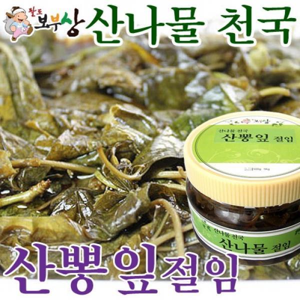 MDO7264 산뽕잎절임(500g)]나물/나물절임/장아찌/전호나물/