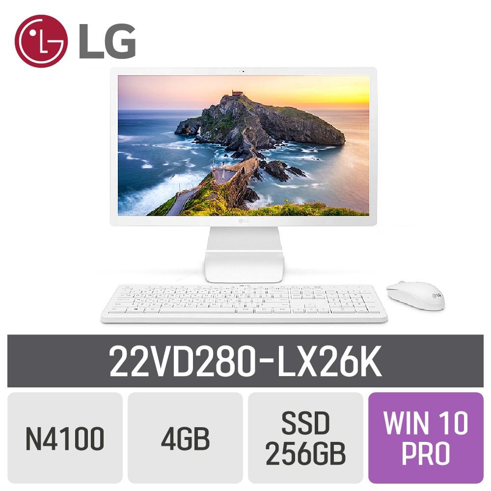 LG 일체형PC 22인치 22VD280-LX26K, RAM 4GB + SSD 256GB + WIN10 PRO