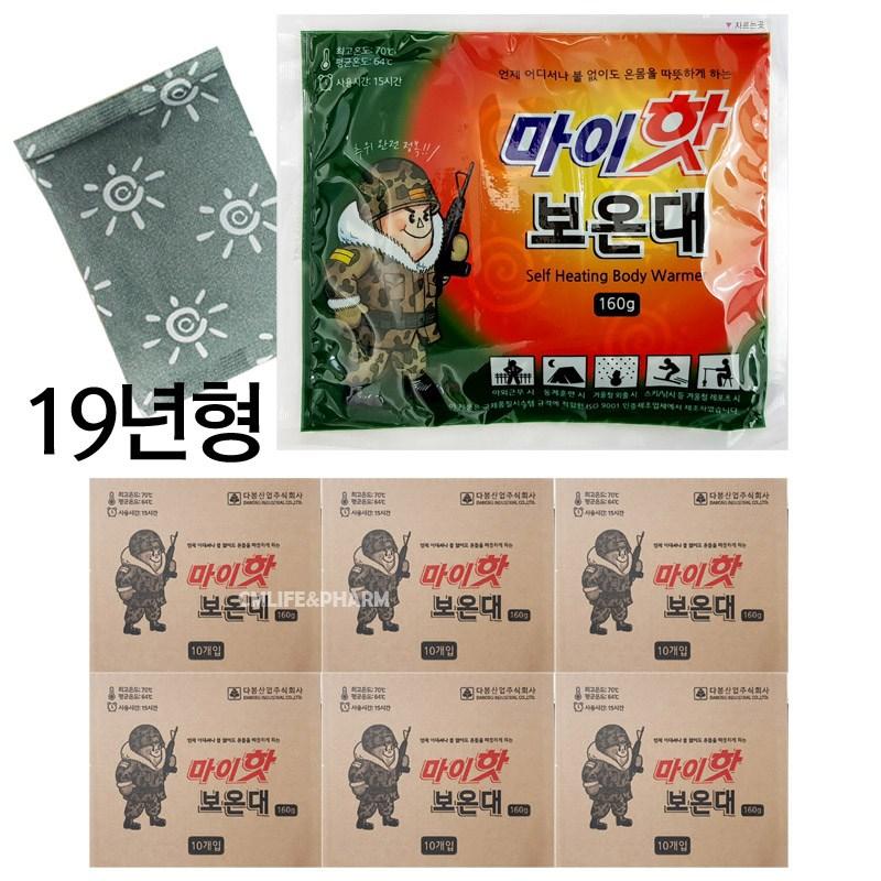 다봉산업 마이핫 보온대 대용량 핫팩, 60개
