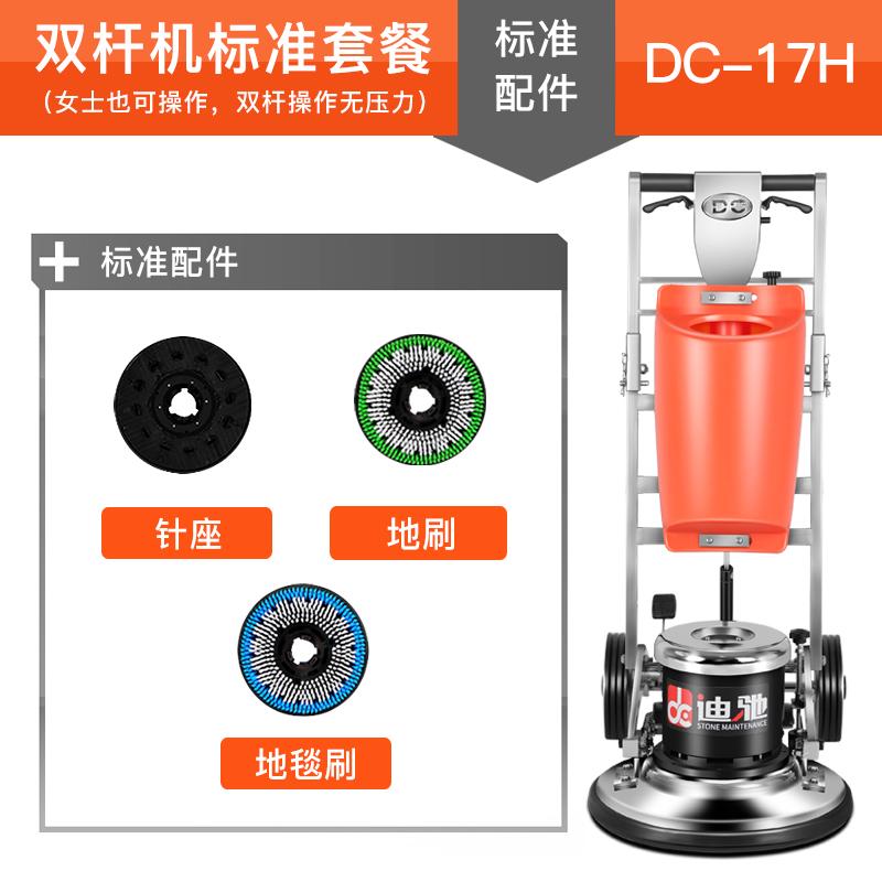 로봇청소기 쌍봉 다용도 카페트 물청소기 대형 호텔 기계공업 수레, T01-표준 부속품